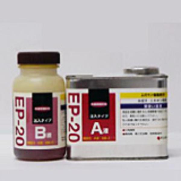 布基礎補修用接着剤 EP-20のサムネイル